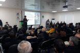 Kahta'da Fırıncılara Hijyen Eğitimi Verildi