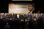 AK Parti, Adıyaman Adaylarını Tanıttı-Videolu Haber