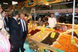 4.Gıda Tarım ve Hayvancılık Fuarı Açıldı