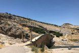 Piknikçiler Tarihi Cendere Köprüsünde Tuvalet Sıkıntısı Yaşıyor