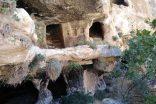 Kahta'da Tarihi Keşif-Videolu Haber