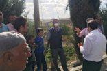 Metan Gazı Köyde Paniğe Yol Açtı.
